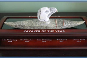 Kayaker of the Year Award